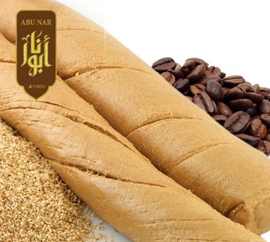 حلاوة طحينية كوفي حلويات حسين صدقة أبو نار