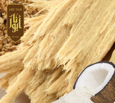 حلاوة طحينية نارجين حلويات حسين صدقة أبو نار